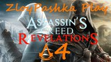 Assassins Creed Revelations (2011) #4