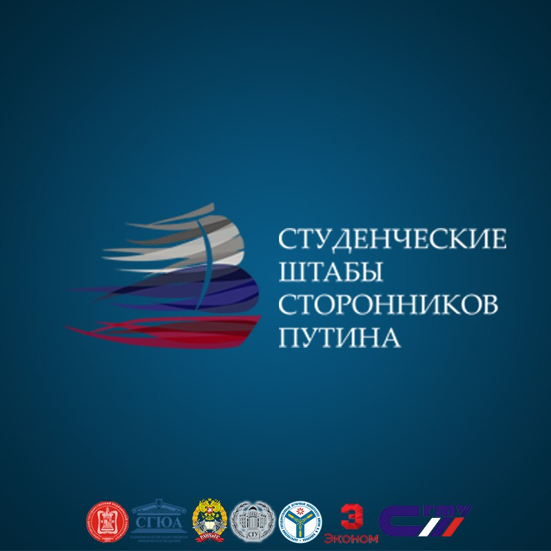 Афиша Саратов Счастье - новый KPI?
