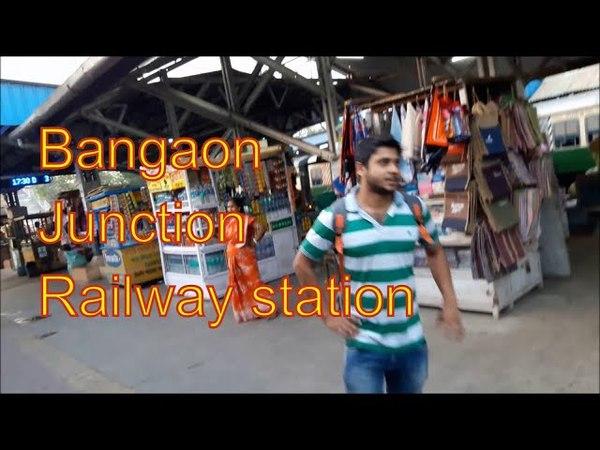 Bongaon Junction Railway Station (BNJ),Bangaon Jn Video Bonga,India