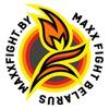 MAXX FIGHT - студия бокса и фитнеса
