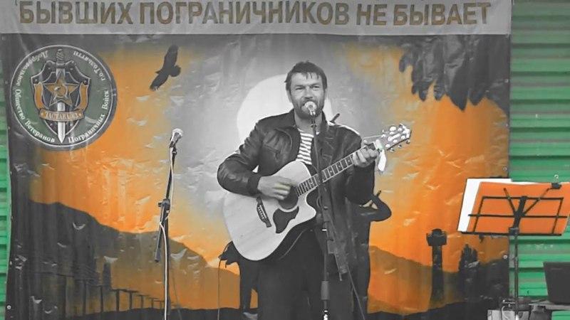 Василий Исаков - 1й погранотряд.