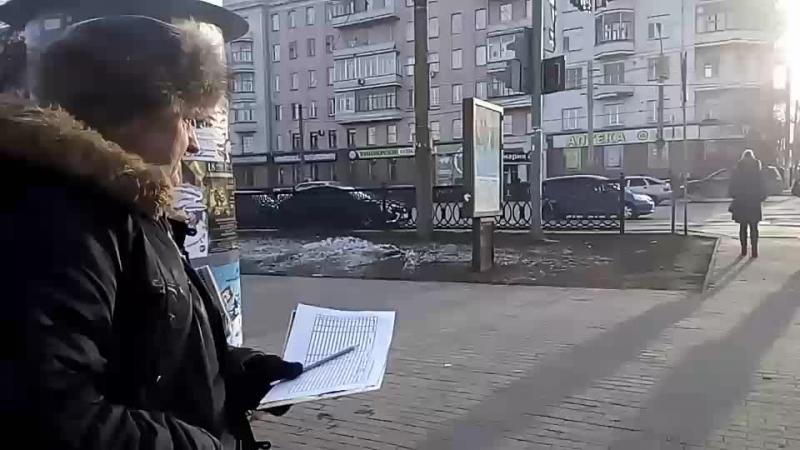 07.12.17. Челябинск. Пост1