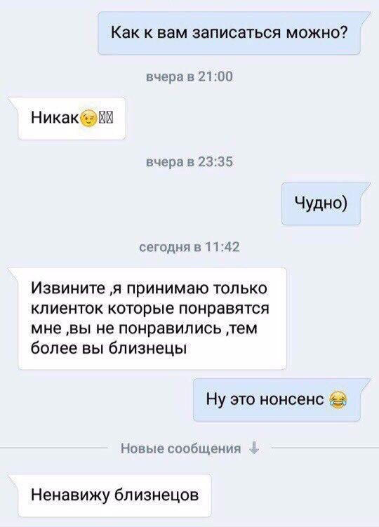 Анна Ткаченко   Набережные Челны