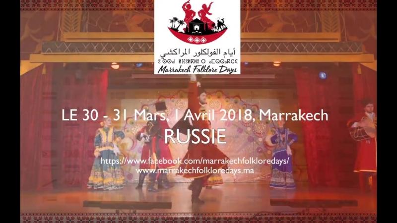 Марракеш - Фольклорные дни 30-31 Март . lubo-Milo Moscow