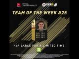 Марио Гомес - TOTW 25 - FIFA 18