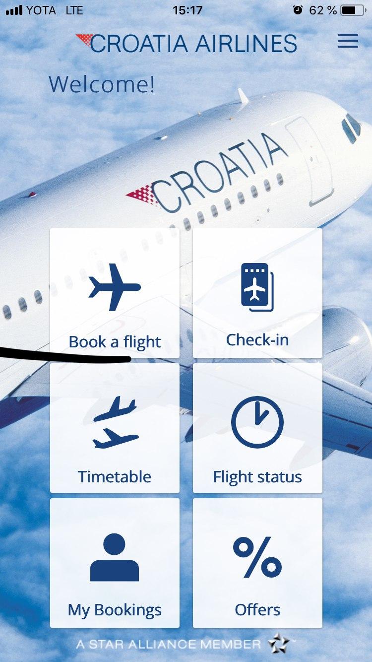Приложение авиакомпании на iOS