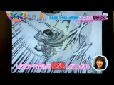 Isayama Hajime Draws Special Illustration for Former Nogizaka46 Member Ikoma Rina