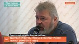Пресс-клуб Коми: Дмитрий Муратов, главный редактор