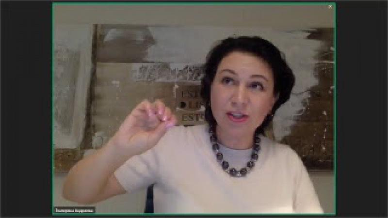 Вебинар Екатерины Андреевой «Жизнь современной женщины: от хаоса к порядку».