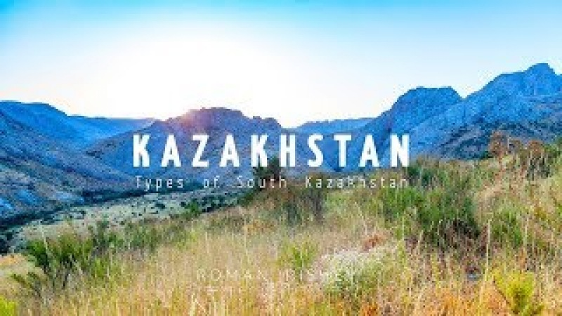 KAZAKHSTAN - Time-Lapse 4K   Южный КАЗАХСТАН - таймлапс