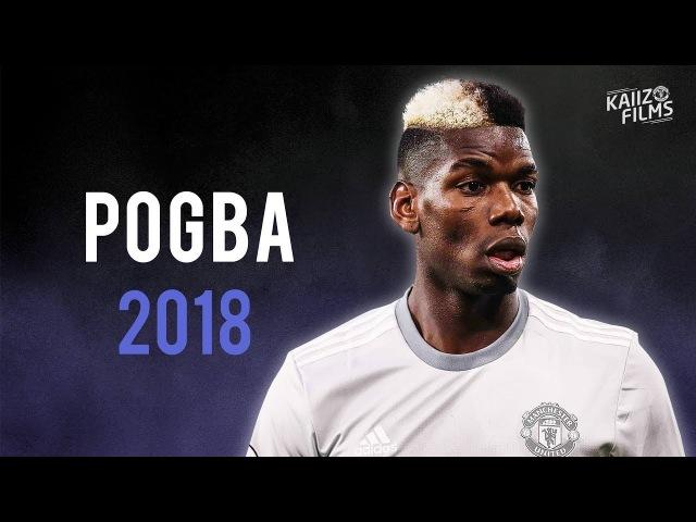 Paul Pogba - Wouldn't Change - Crazy Skills, Passes, Goals - 2018 | HD