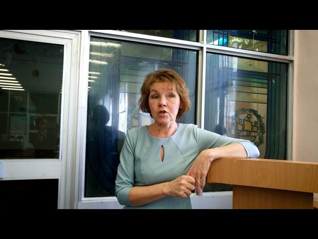 Интервью с А.А. Зиминой – организатором конкурса «Суперпамять» в г. Санкт-Петербурге.