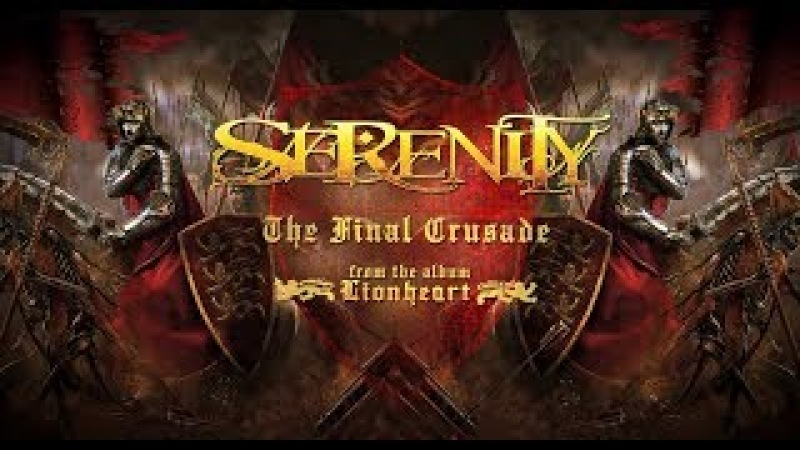 SERENITY - The Final Crusade (Official Lyric Video) | Napalm Records