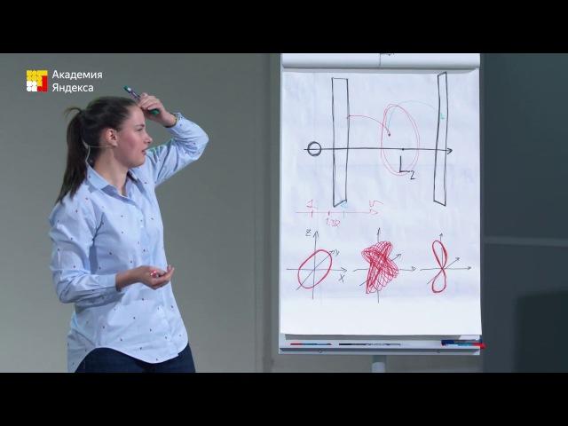 003. Мария Гуськова - Как выбрать идеальную орбиту для космической миссии