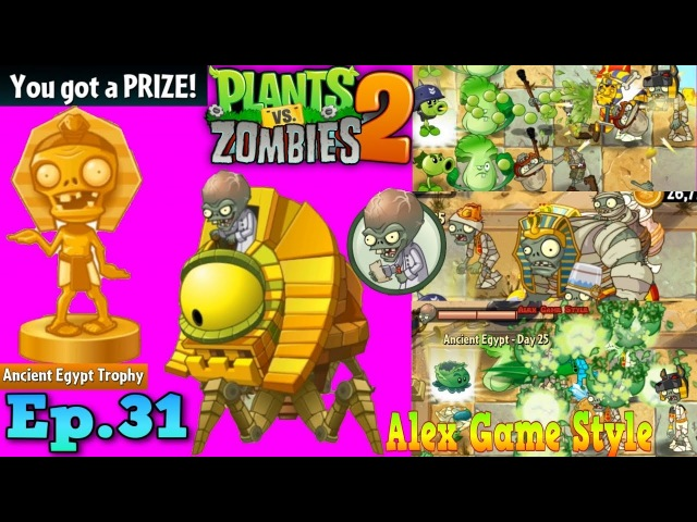 Plants vs. Zombies 2 || ZomBoss - Prize Ancient Egypt Trophy || Ancient Egypt Day 25 (Ep.31)