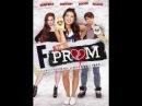 Убить выпускной (F the prom) 2017