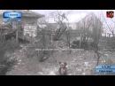 ПРЕДЕЛ ЖЕСТОКОСТИ 18 Последствия обстрела г Стаханов 21 01 15