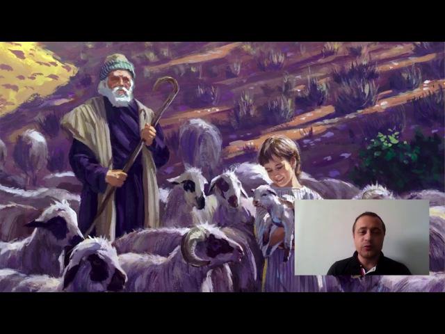 Недельная Глава Торы - «ЛЕХ ЛЕХА» 5778 год — Шимон Цви
