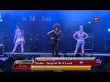 Oceana - Pussycat On A Leash (Live @ Moldcell Purple Party) (28.04.12)