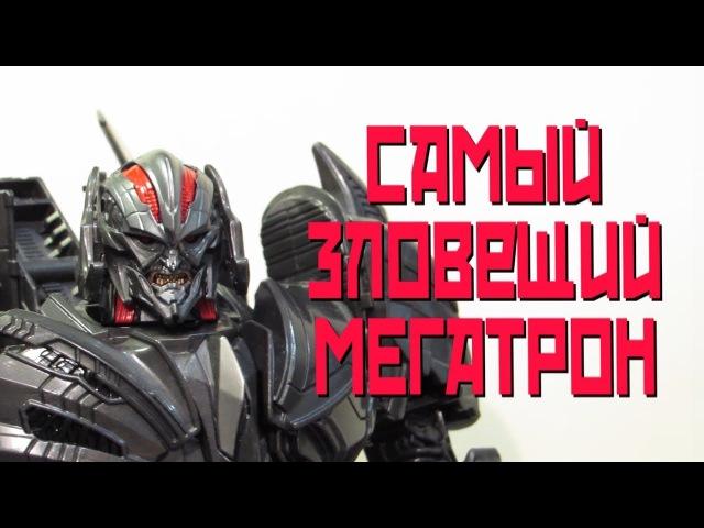 WJ Robot Force Rendsora aka увеличенный TLK Мегатрон Время Прайма №3