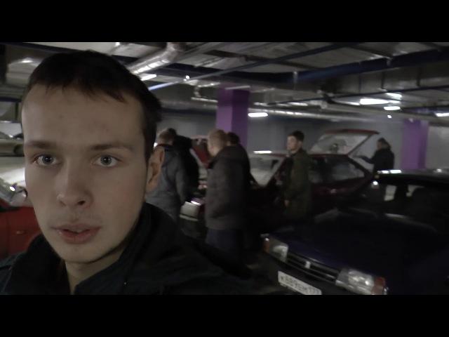 Автовлог ВАЗ 2108сходка