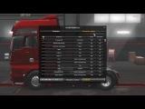 Euro Truck Simulator 2 - Настройка онлайн радио музыки магнитолы