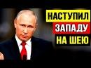 Запад ЗАДРОЖАЛ Путин показал ультра современные разработки Сдержать Россию не удалось