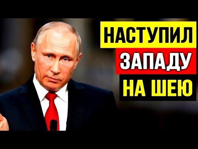Запад ЗАДРОЖАЛ! Путин показал ультра-современные разработки! Сдержать Россию не удалось!