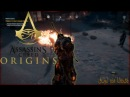 Assassin's Creed Origins Fire is everywhere it's A GIFT FROM HEAVEN MONTAGE INTERESTING MOMENTS