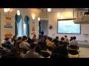 Тренинг Владимира Довганя «Как начать бизнес с нуля»