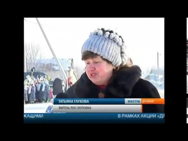 Масленица в с.Поповка, Новокашпирский р-он. 17.02.2018