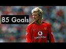 Дэвид Бекхэм Все голы за Манчестер Юнайтед 1992 2003