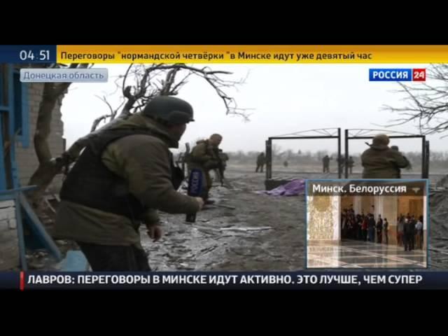 Украинские каратели попытались вырваться из Дебальцевского котла