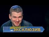 Эксклюзив на Думской. Арсен Мирзоян, 25.01.2018