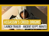 Assassins Creed Origins Launch Trailer - Ancient Egypt Awaits
