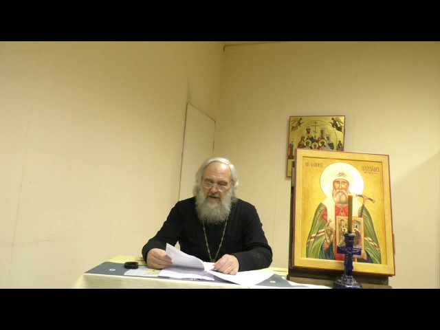 о. Алексей Мороз. Движение непоминающих и об итогах Архиерейского собора