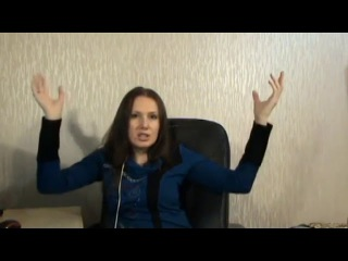 Валентина Когут Как будет проходить Великая Жатва