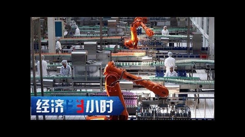 《经济半小时》 20180307 启航新时代 一杯奶背后的智能制造 | CCTV财经