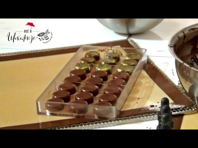 Всё в шоколаде | Корпусные конфеты RAW VEGAN ШОКОЛАД