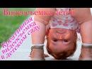 Детский сад Видеосъемка детских праздников День осени в детском саду Детские