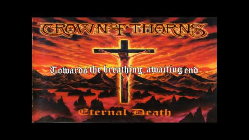 Crown Of Thorns - In Bitterness And Sorrow (Lyric Video)
