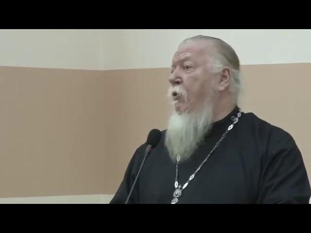 Правда о женщинах. Протоиерей Димитрий Смирнов