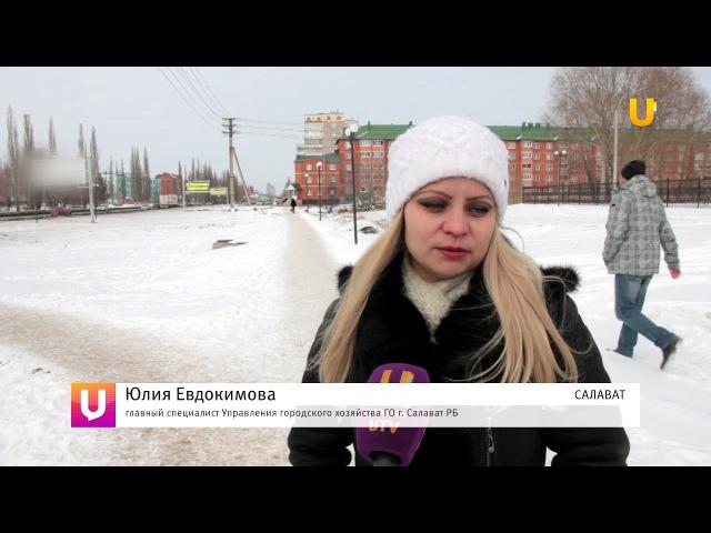 Новости UTV. Благоустройство территории вблизи Городской больницы по ул. Губкина