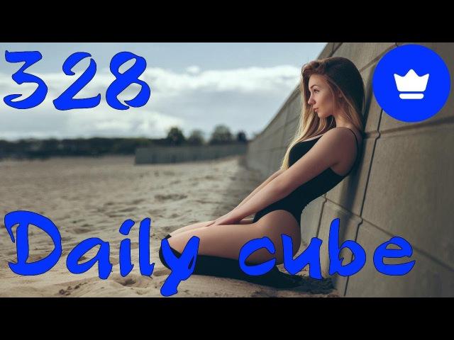 Daily cube 328 | Ежедневный коуб 328