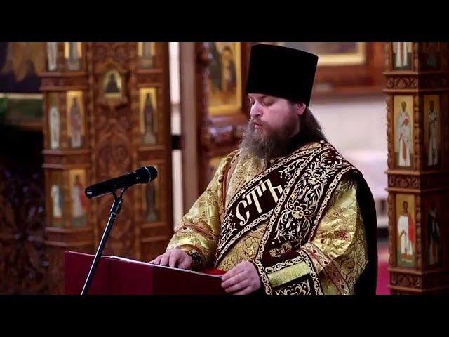 Анафема лжепатриарху Филарету (Михаилу Денисенко)