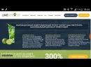 Как за 1 месяц заработать 200% от вложеной суммы Обзор проекта LimeDeposit