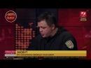 Семенченко Спецназівці, які стоять біля нашого табору, ненавидять цю банду, яка ...