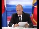Путин публично признал свой 3-й срок преступным