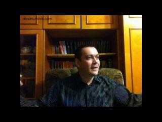 Дон Дружинин | Освобождение Благодарности