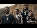 Migos - Kelly Price ft Travis Scott [Music Video]
